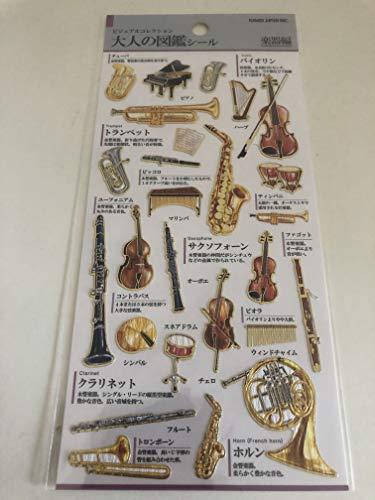 楽器[シールシート]大人の図鑑シール カミオジャパン 手帳デコ おもしろ雑貨 グッズ 通販