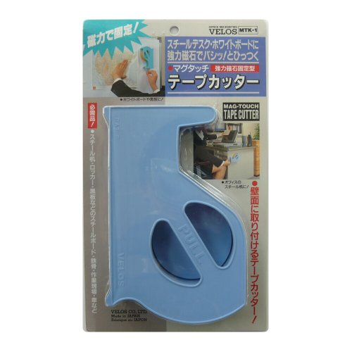 ベロス テープカッター マグネット付き MTK-1PB 青ふじ