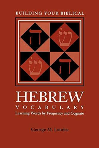 Building Your Biblical Hebrew Vocabulary: Learning Words by Frequency and Cognate (Resources for Biblical Study) (English, Hebrew and Hebrew Edition)