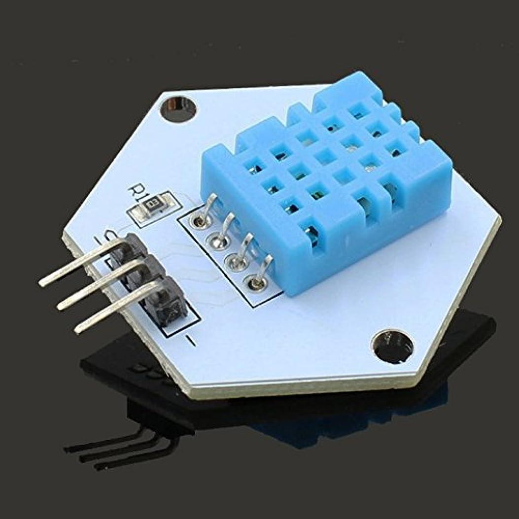主張する借りる不適切なDobetter 精密温度センサー湿度センシング品質保証 顧客に愛されて