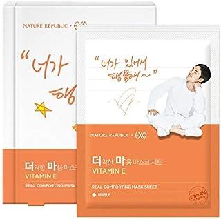ネイチャーリパブリック(Nature Republic)[Exo Edition]より優しい心マスクシート(ディオ) (ビタミンE) 24g*5 / [Exo Edition] mask sheet More good heart Vitamin E (video) 24g * 5 :: 韓国コスメ [並行輸入品]