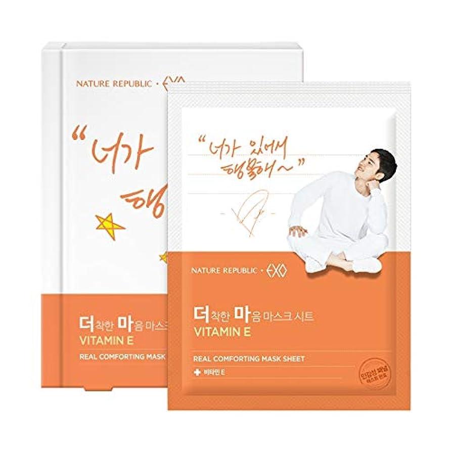 罪人プロフィールうなずくネイチャーリパブリック(Nature Republic)[Exo Edition]より優しい心マスクシート(ディオ) (ビタミンE) 24g*5 / [Exo Edition] mask sheet More good heart Vitamin E (video) 24g * 5 :: 韓国コスメ [並行輸入品]