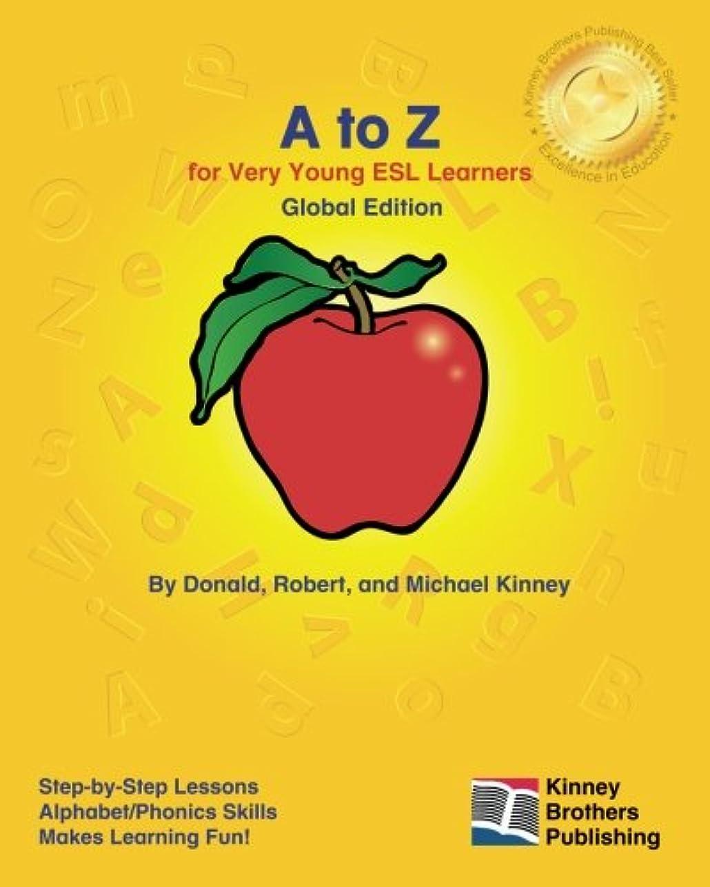 ラフ睡眠川効果的A to Z: Global Edition