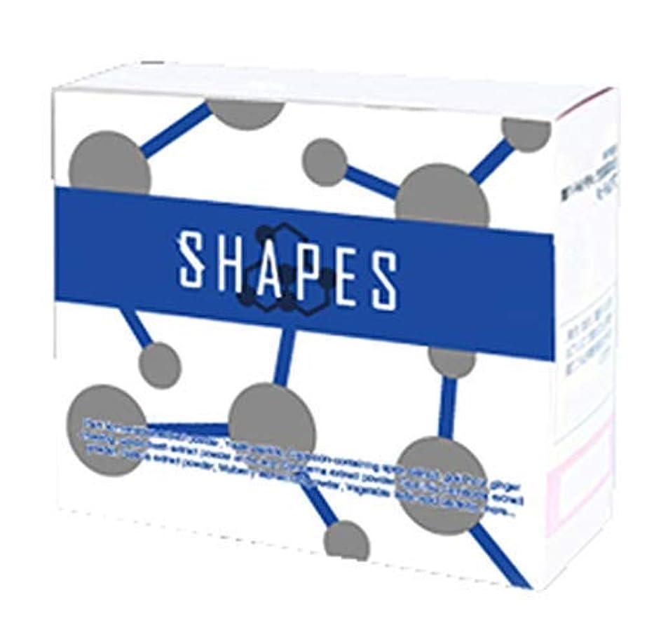 したがって解釈的釈義SHAPES 3個セット シェイプス ダイエット サプリメント