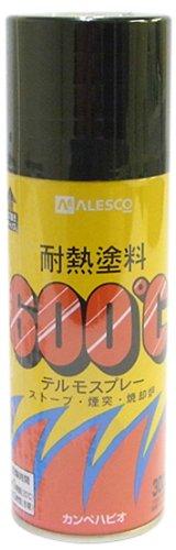 カンペハピオ 耐熱塗料テルモスプレー グレー 300ML