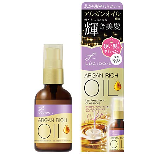 LUCIDO-L Oil Treatment #EX Hair Oil Essence Melty Finish Argan Oil Non-rinse Treatment 60ml