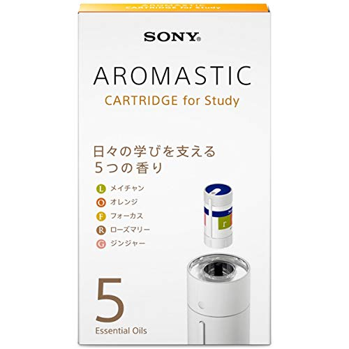 AROMASTIC CARTRIDGE for Study (カートリッジ for Study) OE-SC205