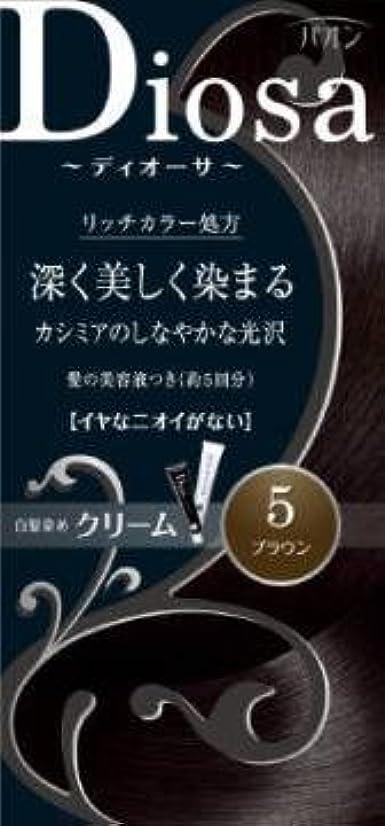 バンガローポスター砲兵【シュワルツコフヘンケル】パオン ディオーサ クリーム 5 ブラウン ×10個セット