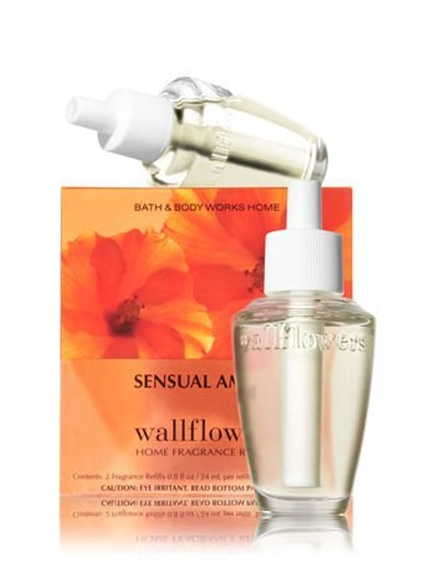 シェルター適合するスキップ【Bath&Body Works/バス&ボディワークス】 ルームフレグランス 詰替えリフィル(2個入り) センシュアルアンバー Wallflowers Home Fragrance 2-Pack Refills Sensual Amber [並行輸入品]