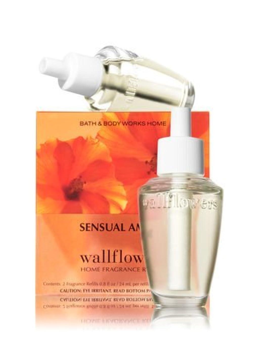 ベーコン無声で尊敬【Bath&Body Works/バス&ボディワークス】 ルームフレグランス 詰替えリフィル(2個入り) センシュアルアンバー Wallflowers Home Fragrance 2-Pack Refills Sensual Amber [並行輸入品]