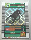 甲虫王者ムシキング 2003春 パラワンオオヒラタクワガタ 未使用品