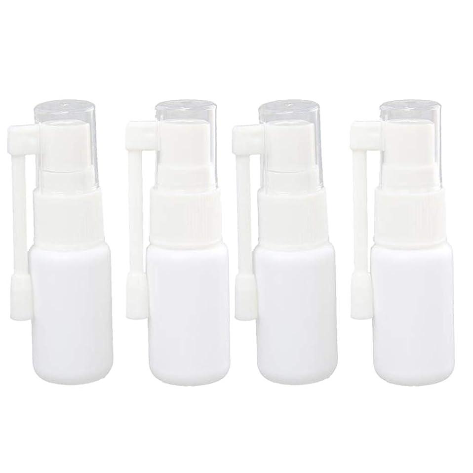 光沢ロック資産chiwanji スプレーボトル 噴霧器 鼻 咽喉 ファイン ミスト ボトル キャップ付き 30ml ホワイト 4個入