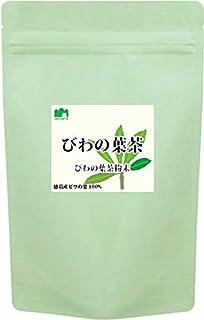 里山屋 びわの葉茶【びわ葉の青汁エキス成分/国産・無農薬、びわ茶の粉末パウダー】120g