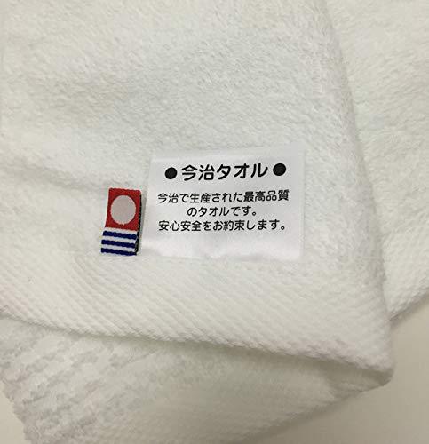 『IMシリーズ 今治ブランド ホテル仕様 バスタオル 2枚セット 白』の4枚目の画像