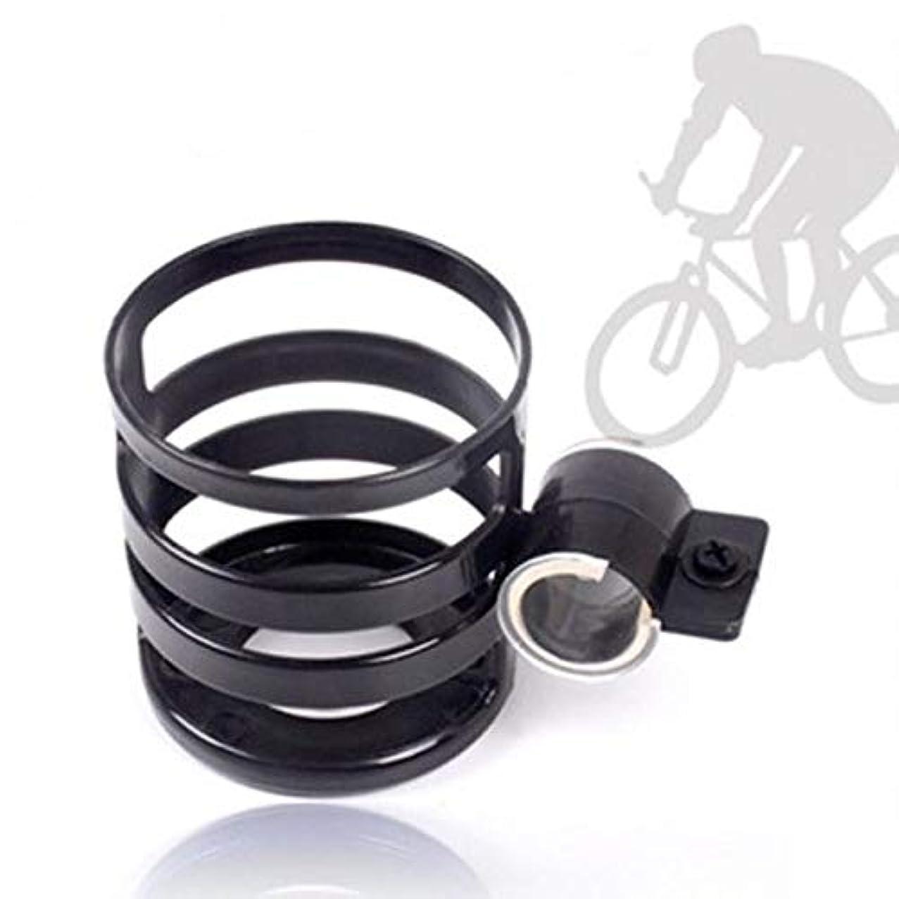 Bicycle Handlebar Bottle Holder Plastic Adjustable Bike Drink Cup Water Bottle Holder Bracket Rack Cage Cycling Bike - Black