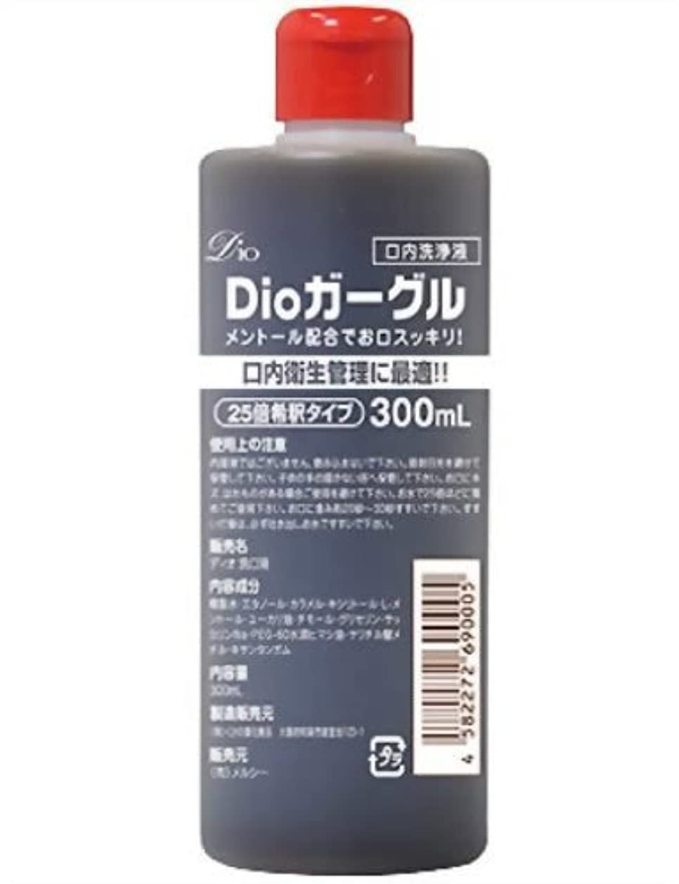 姉妹安心ウール【業務用】 Dioガーグル 300ml