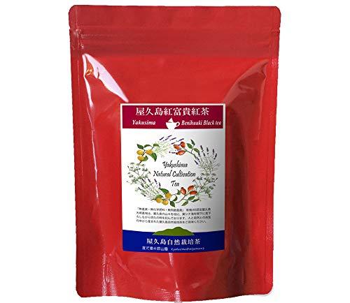"""《 私たちが作った""""屋久島べにふうき紅茶""""です 》 ティーバッグ 3g×15 屋久島自然栽培茶/無農薬/ 無化学肥料/ 残留農薬ゼロ"""