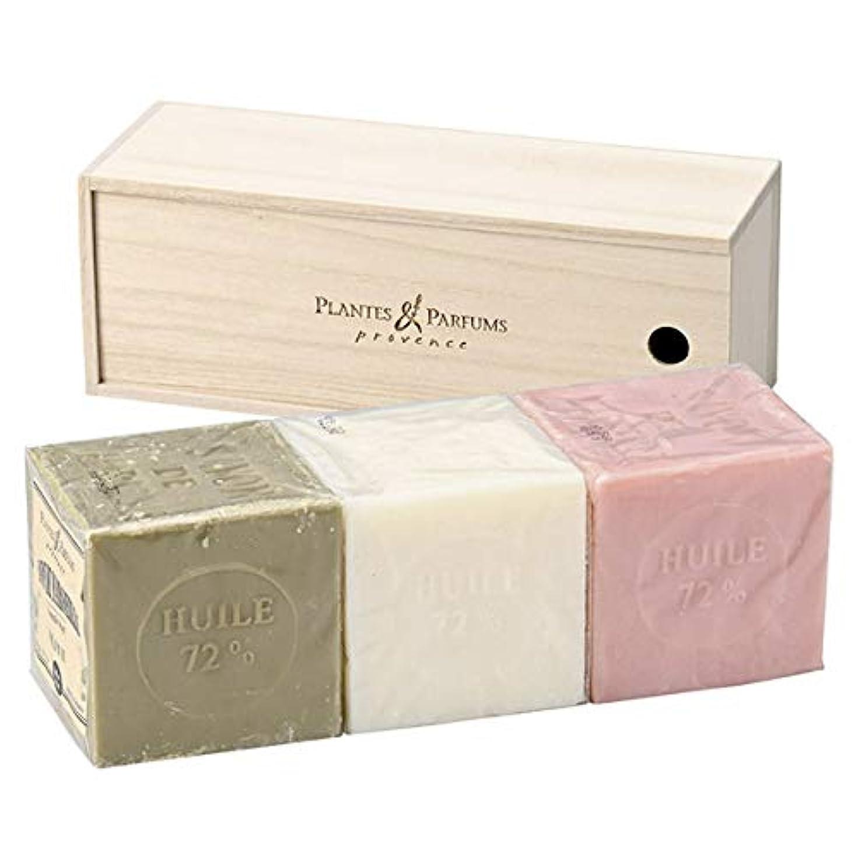 寄付維持する憂鬱Plantes&Parfums [プランツ&パルファム] マルセイユソープ400gセット[木箱] O&N&R