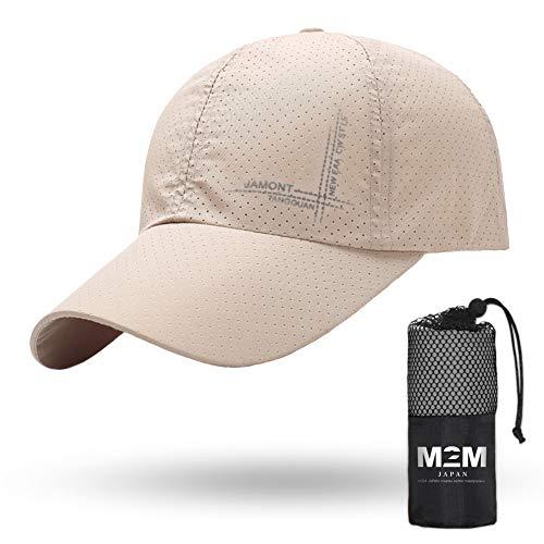 [M2M JAPAN]メッシュ キャップ メンズ レディース 兼用 CAP 快適 ランニングキャップ UVカット スポーツ 帽子 速乾 タオルセット (ベージュ×クロス)