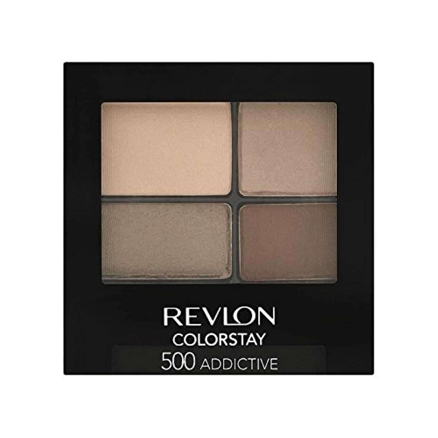 ピッチャー隔離する隔離する500中毒性のレブロン 16時間のアイシャドウ x4 - Revlon Colorstay 16 Hour Eye Shadow Addictive 500 (Pack of 4) [並行輸入品]