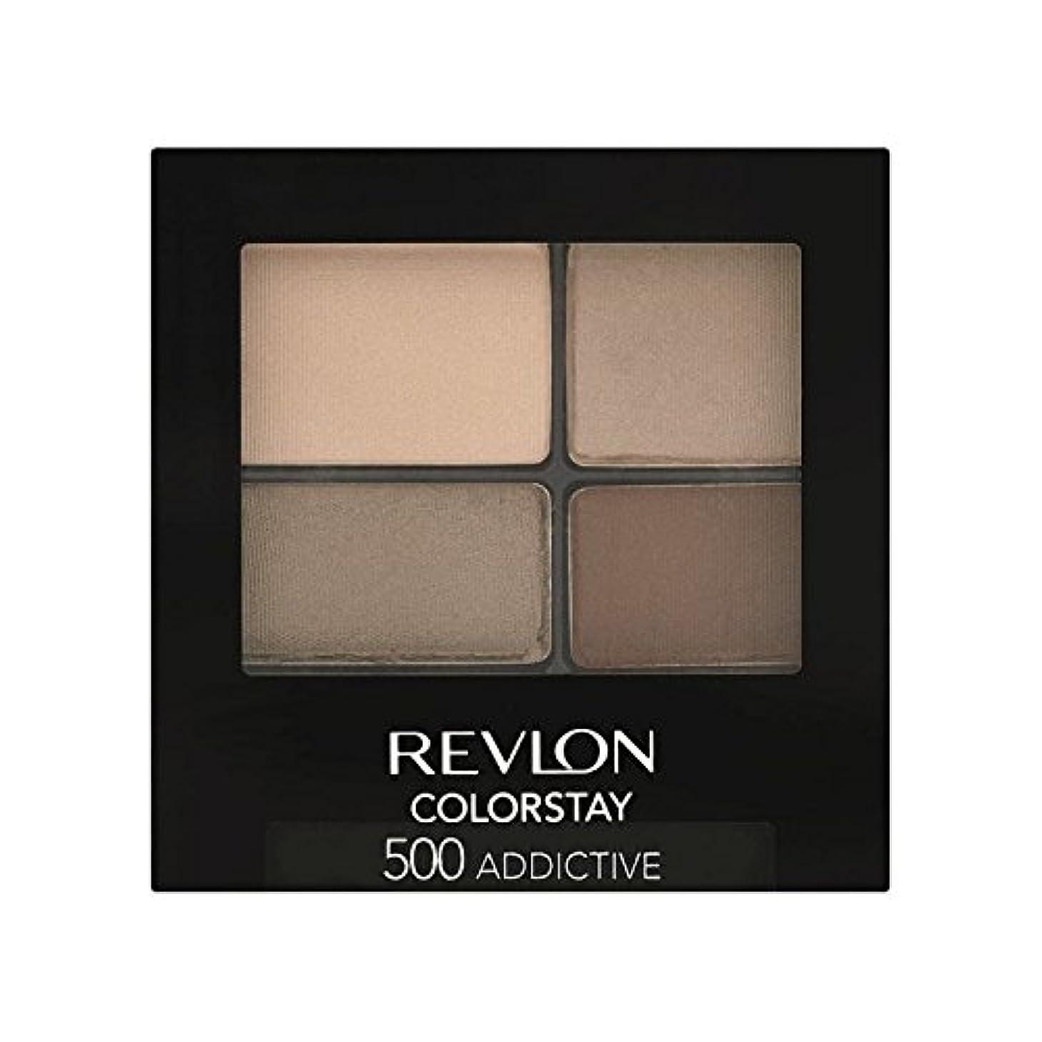 バラ色経済拡大する500中毒性のレブロン 16時間のアイシャドウ x4 - Revlon Colorstay 16 Hour Eye Shadow Addictive 500 (Pack of 4) [並行輸入品]