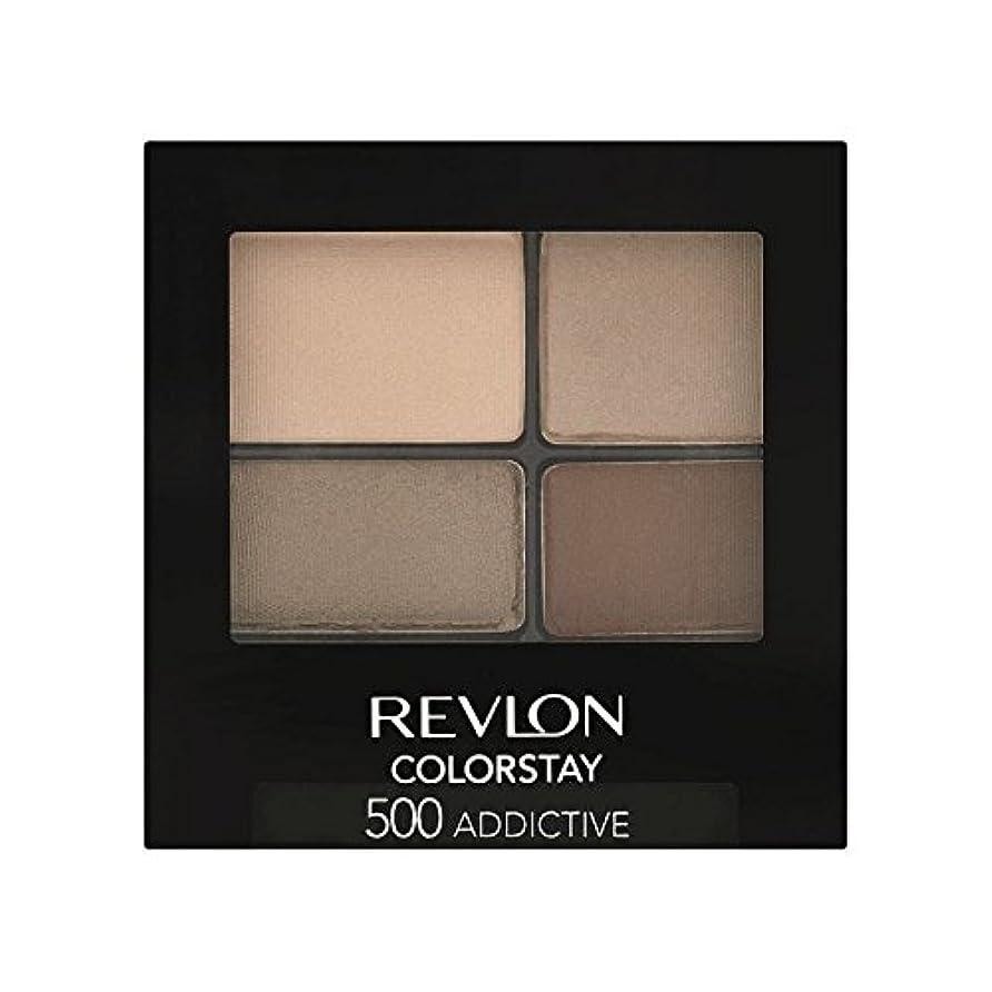 スマート崇拝する偶然500中毒性のレブロン 16時間のアイシャドウ x2 - Revlon Colorstay 16 Hour Eye Shadow Addictive 500 (Pack of 2) [並行輸入品]