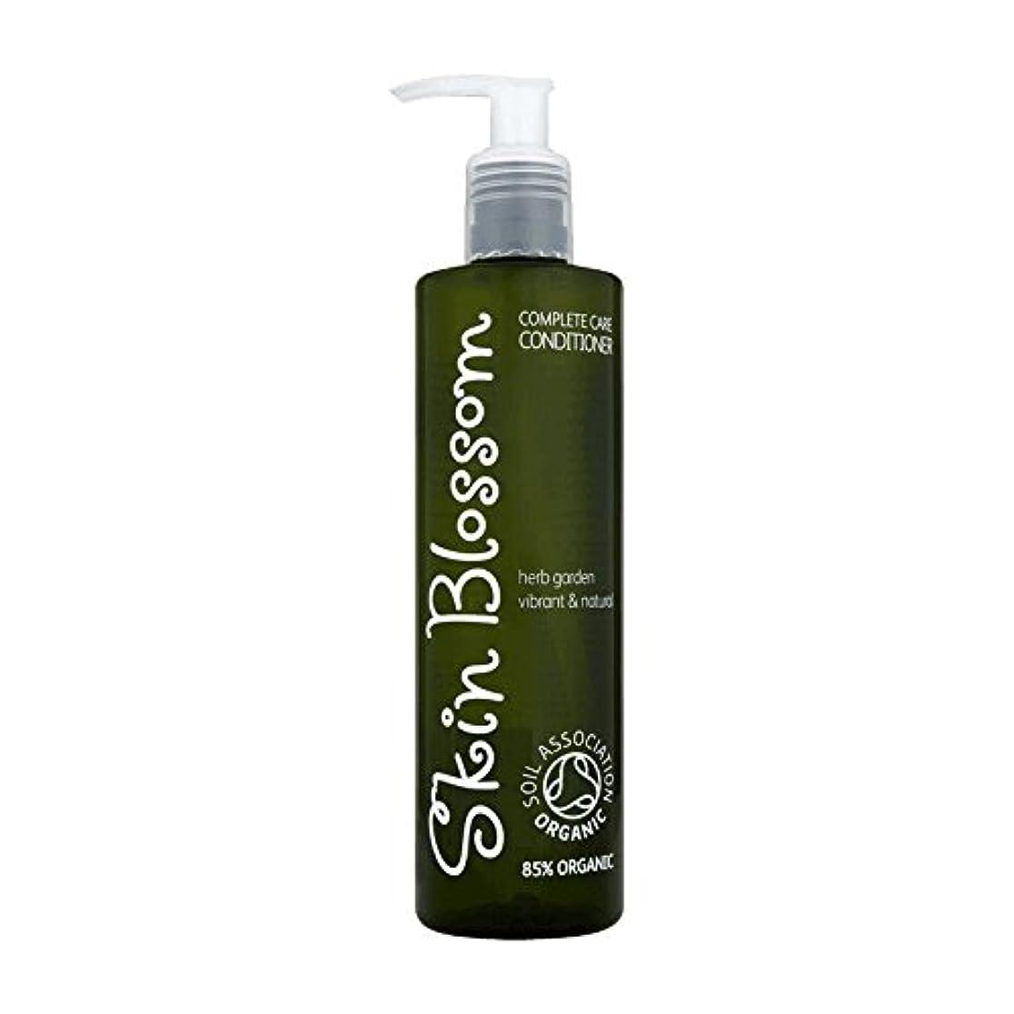 スクワイア手配するファンドSkin Blossom Complete Care Conditioner 300ml (Pack of 2) - 皮膚の花の完全なケアコンディショナー300ミリリットル (x2) [並行輸入品]