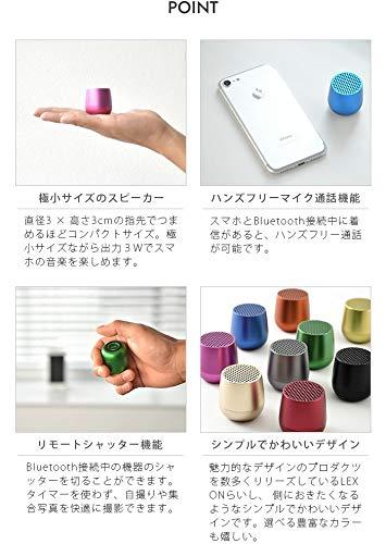 LEXONminoレクソンミノ[ブルー/LA113]Bluetoothスピーカー