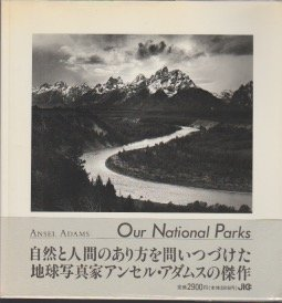 Our National Parksの詳細を見る