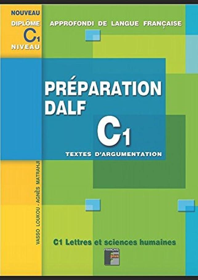 腐食するお別れ枠Préparation DALF C1 Textes d'argumentation: Pour les candidats et les enseignants - avec corrigés