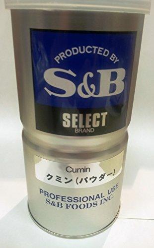 S&B 【セレクトスパイス】クミン(パウダー) (300g(L缶))