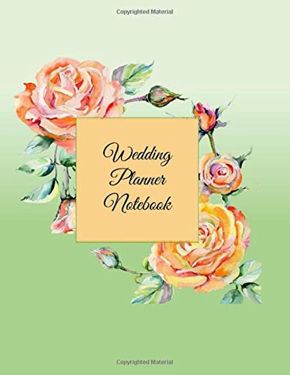 光電火星煙突Wedding Planner Notebook: Large Size Journal - Ultimate Planning Helper - Checklists - Aide Memoir Sheets - Monthly/Weekly Reminders - Pale Green & Roses Cover