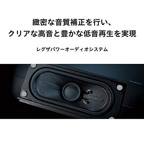 『東芝 43V型 液晶テレビ レグザ 43M530X 4Kチューナー内蔵 外付けHDD W録画対応』の4枚目の画像