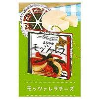 ぷにっとチーズマスコットBC3 [3.モッツァレラチーズ](単品)
