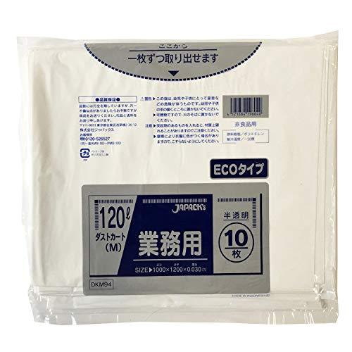 ジャパックス ゴミ袋 半透明 120L 横100×縦120cm 厚み0.03mm 大型 ポリ袋 業務用 エコタイプ DKM-94 10枚入