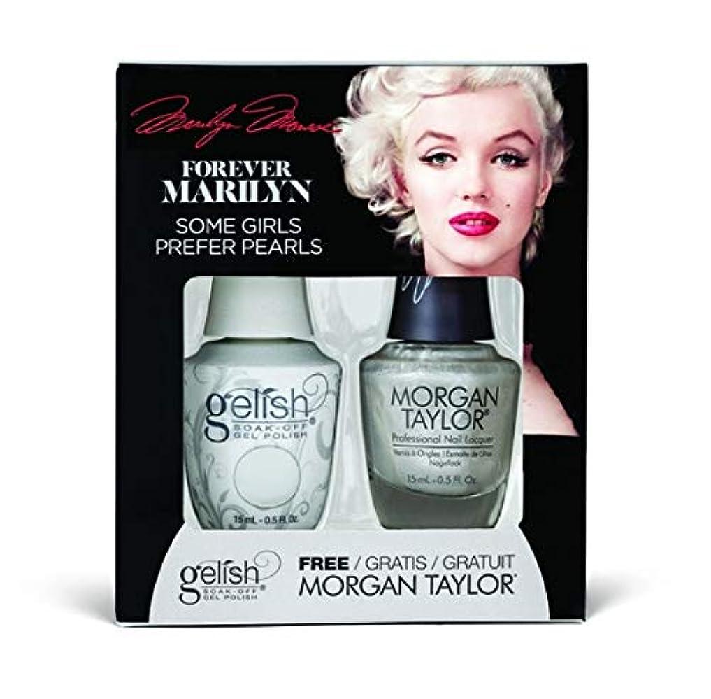 助言徐々に食欲Harmony Gelish - Two of a Kind - Forever Marilyn Fall 2019 Collection - Some Girls Prefer Pearls - 15ml / 0.5oz