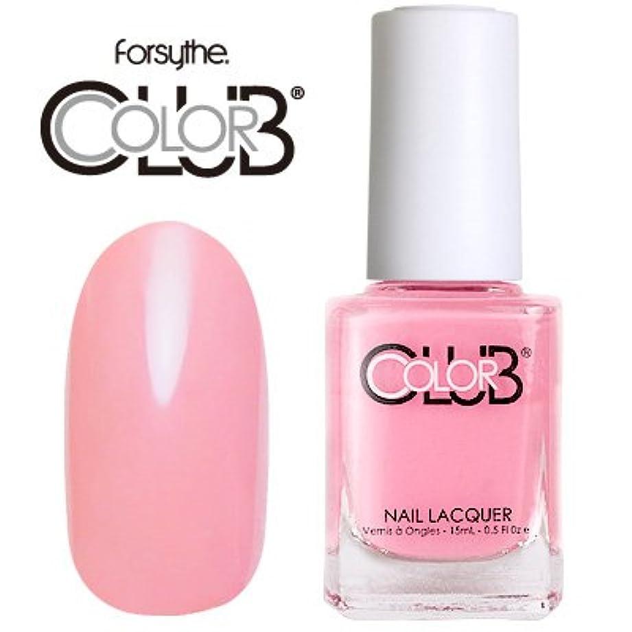 生産的ポジティブフィードフォーサイス カラークラブ 874/I Believe in Amour 【forsythe COLOR CLUB】【ネイルラッカー】【マニキュア】