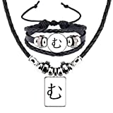 Japanese Hiragana Character MU Leather Necklace Bracelet Jewelry Set