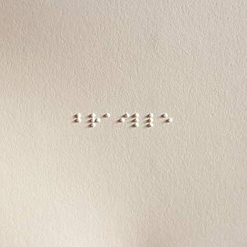 Braille (feat. Swatkins)