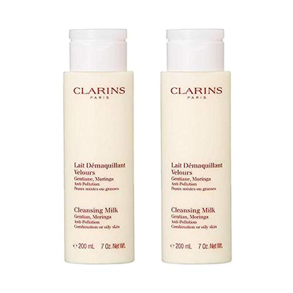 つま先深い知り合い【セット】クラランス CLARINS クレンジングミルク コンビネーション/オイリー 200mL 2個セット [並行輸入品]