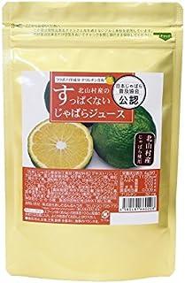 北山村産のすっぱくないじゃばらジュース 単品【日本じゃばら普及協会公認】
