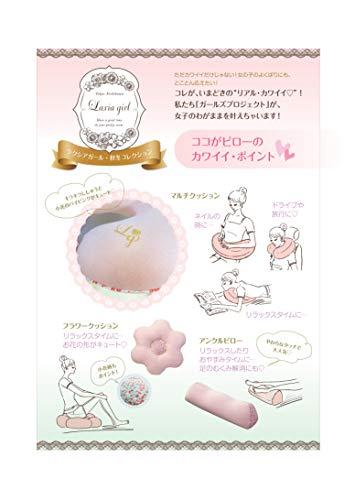 東京西川アンクルピロー50X24cm足枕日本製むくみ解消リラックスタイムにラクシアガールピンクEBA4881202P
