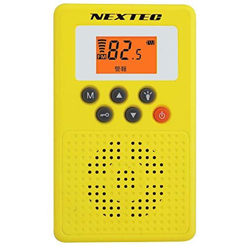 エフ・アール・シー NEXTEC 防災ラジオ イエロー 防災同報無線受信  NX-W109RD(W)