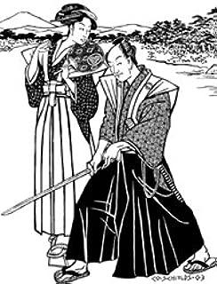 Patterns - Folkwear #151 Japanese Hakama & Kataginu by Vogue Fabrics