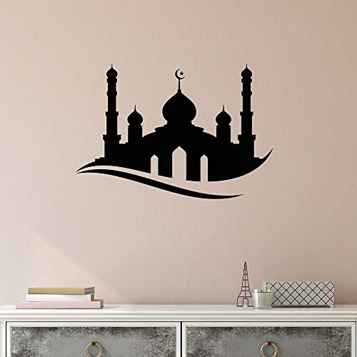 Wopiaol Castle Wall Decor Home Decoratieve Wall Stickers Room Sticker Islam Religion Moske Arabic Style Kids Room Decal Cut