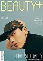 韓国雑誌 BEAUTY+(ビューティプル) 2020年 12月号 (MONSTA Xのショヌ表紙 A TYPE) ★★Kstargate限定★★
