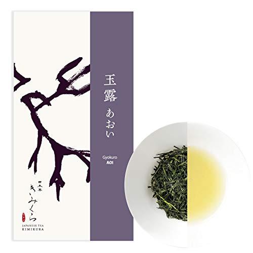 Premium Gyokuro -Loose Leaf (50g / 1.7oz) from Shizuoka, Japan   Japanese Tea KIMIKURA