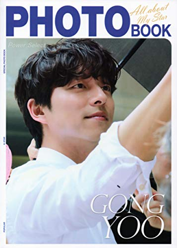 コン・ユ グッズ 写真集 SPECIAL POHOTO BOOK 50ページ + ポストカード