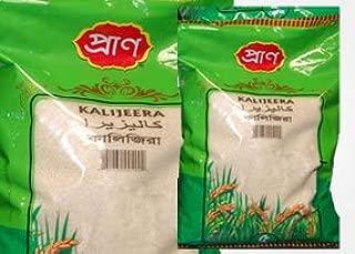 Pran Kalijeera Rice - 9 Lbs