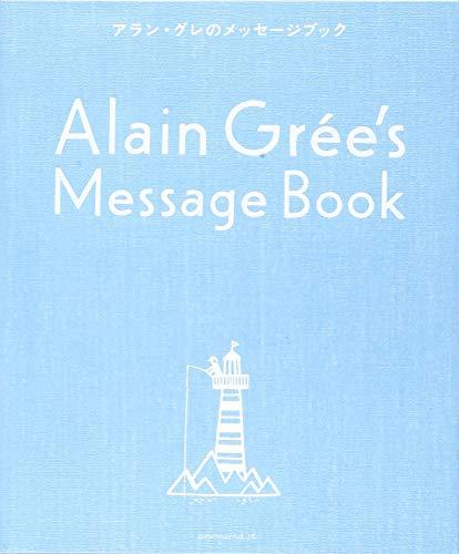 アラン・グレのメッセージブックの詳細を見る